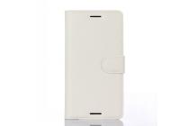 "Фирменный чехол-книжка для  Sony Xperia X Performance/ X Performance Dual 5.0"" (F8131/ F8132)  с визитницей и мультиподставкой белый кожаный"