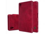 """Фирменный премиальный элитный чехол-книжка из качественной импортной кожи с мульти-подставкой и визитницей для Sony Xperia X Performance/ X Performance Dual 5.0"""" (F8131/ F8132) """"Ретро"""" красный"""