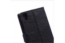 Фирменный чехол-книжка с мульти-подставкой и визитницей для Sony Xperia X Performance кожа крокодила брутальный черный