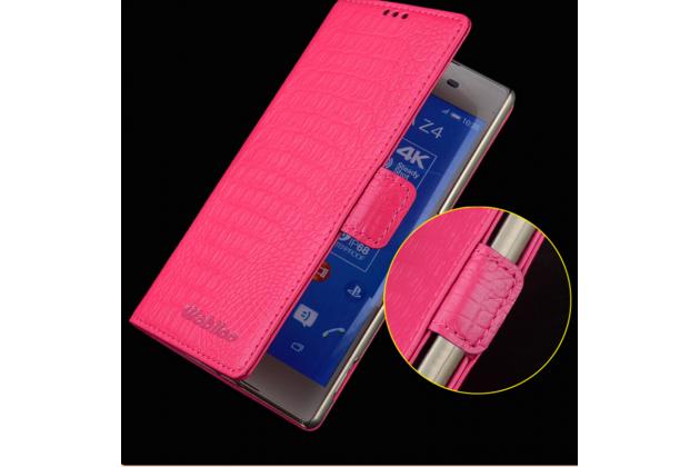 """Фирменный роскошный эксклюзивный чехол с фактурной прошивкой рельефа кожи крокодила и визитницей розовый для Sony Xperia X Performance/ X Performance Dual 5.0"""" (F8131/ F8132) . Только в нашем магазине. Количество ограничено"""