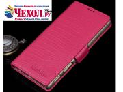 Фирменный роскошный эксклюзивный чехол с фактурной прошивкой рельефа кожи крокодила и визитницей розовый для S..