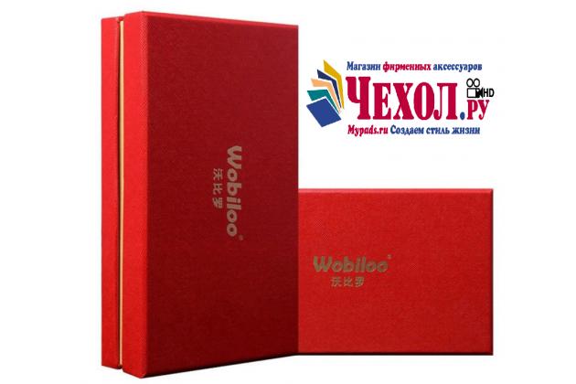 """Фирменный роскошный эксклюзивный чехол с фактурной прошивкой рельефа кожи крокодила и визитницей светло-коричневый для Sony Xperia X Performance/ X Performance Dual 5.0"""" (F8131/ F8132) . Только в нашем магазине. Количество ограничено"""