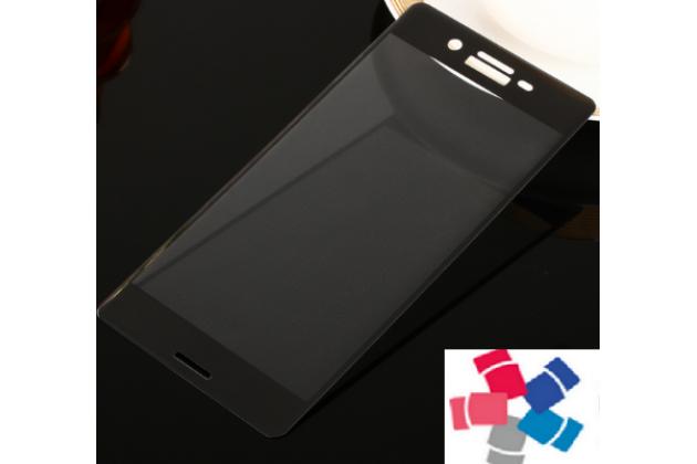"""Фирменное 3D защитное изогнутое стекло с закругленным изогнутым краем которое полностью закрывает экран / дисплей по краям с олеофобным покрытием для  Sony Xperia X Performance/ X Performance Dual 5.0"""" (F8131/ F8132) чёрное"""