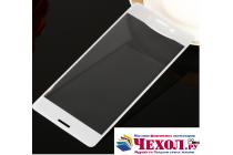 """Фирменное 3D защитное изогнутое стекло с закругленным изогнутым краем которое полностью закрывает экран / дисплей по краям с олеофобным покрытием для  Sony Xperia X Performance/ X Performance Dual 5.0"""" (F8131/ F8132) белое"""