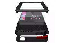 """Неубиваемый водостойкий противоударный водонепроницаемый грязестойкий влагозащитный ударопрочный фирменный чехол-бампер для Sony Xperia X Performance/ X Performance Dual 5.0"""" (F8131/ F8132) цельно-металлический со стеклом Gorilla Glass серебряный"""
