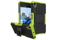 """Противоударный усиленный ударопрочный фирменный чехол-бампер-пенал для Sony Xperia X Performance/ X Performance Dual 5.0"""" (F8131/ F8132) зеленый"""