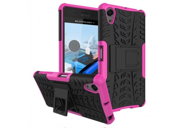 """Противоударный усиленный ударопрочный фирменный чехол-бампер-пенал для Sony Xperia X Performance/ X Performance Dual 5.0"""" (F8131/ F8132) розовый"""