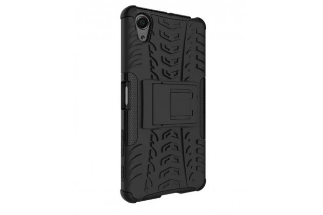 """Противоударный усиленный ударопрочный фирменный чехол-бампер-пенал для Sony Xperia X Performance/ X Performance Dual 5.0"""" (F8131/ F8132) черный"""