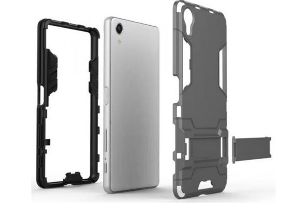"""Противоударный усиленный ударопрочный фирменный чехол-бампер-пенал для  Sony Xperia X Performance/ X Performance Dual 5.0"""" (F8131/ F8132) золотой"""
