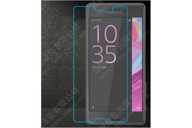 """Фирменное защитное закалённое противоударное стекло премиум-класса из качественного японского материала с олеофобным покрытием для телефона Sony Xperia X Performance/ X Performance Dual 5.0"""" (F8131/ F8132)"""