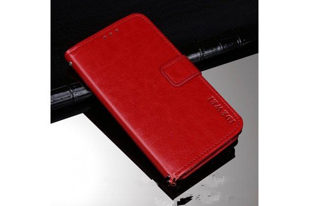 """Фирменный премиальный элитный чехол-книжка из качественной импортной кожи с мульти-подставкой и визитницей для Sony Xperia X / X Dual 5.0"""" (F5121 / F5122)  красный"""