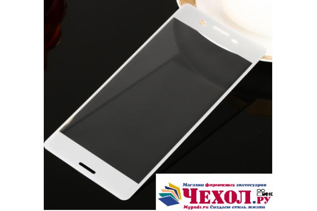 """Фирменное 3D защитное изогнутое стекло с закругленным изогнутым краем которое полностью закрывает экран / дисплей по краям с олеофобным покрытием для  Sony Xperia X / X Dual 5.0"""" (F5121 / F5122) белое"""
