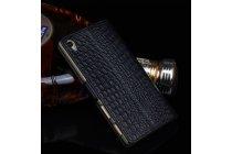"""Фирменный роскошный эксклюзивный чехол с фактурной прошивкой рельефа кожи крокодила и визитницей черный для Sony Xperia X / X Dual 5.0"""" (F5121 / F5122). Только в нашем магазине. Количество ограничено"""