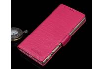 """Фирменный роскошный эксклюзивный чехол с фактурной прошивкой рельефа кожи крокодила и визитницей розовый для Sony Xperia X / X Dual 5.0"""" (F5121 / F5122) . Только в нашем магазине. Количество ограничено"""