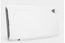 """Фирменный премиальный элитный чехол-книжка из качественной импортной кожи с мульти-подставкой и визитницей для for Sony Xperia X / X Dual 5.0"""" (F5121 / F5122) """"Ретро"""" белый"""