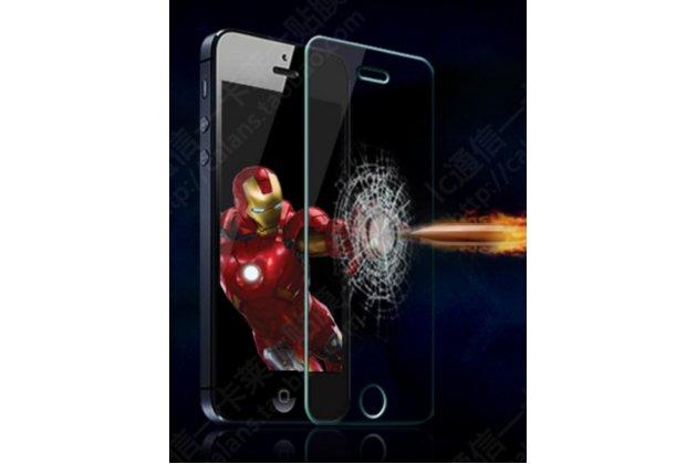 """Фирменное защитное закалённое противоударное стекло премиум-класса из качественного японского материала с олеофобным покрытием для телефона Sony Xperia X / X Dual 5.0"""" (F5121 / F5122)"""