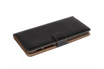 """Фирменный чехол-книжка из качественной импортной кожи с подставкой застёжкой и визитницей для Sony Xperia X / X Dual 5.0"""" (F5121 / F5122) черный"""