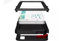 """Неубиваемый водостойкий противоударный водонепроницаемый грязестойкий влагозащитный ударопрочный фирменный чехол-бампер для Sony Xperia X / X Dual 5.0"""" (F5121 / F5122) цельно-металлический со стеклом Gorilla Glass серебряный"""