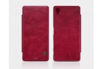 """Фирменный премиальный элитный чехол-книжка из качественной импортной кожи с мульти-подставкой и визитницей для Sony Xperia X / X Dual 5.0"""" (F5121 / F5122) """"Ретро"""" красный"""