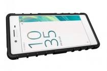 """Противоударный усиленный ударопрочный фирменный чехол-бампер-пенал для Sony Xperia X / X Dual 5.0"""" (F5121 / F5122) черный"""