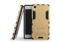 """Противоударный усиленный ударопрочный фирменный чехол-бампер-пенал для Sony Xperia X / X Dual 5.0"""" (F5121 / F5122) золотой"""