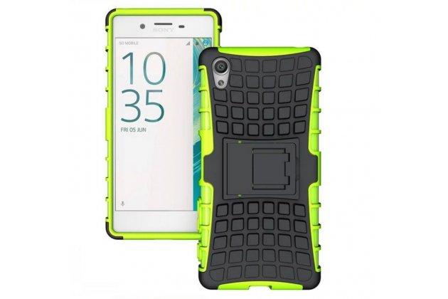 """Противоударный усиленный ударопрочный фирменный чехол-бампер-пенал для Sony Xperia X / X Dual 5.0"""" (F5121 / F5122) зеленый"""