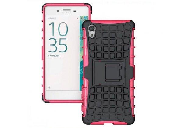 """Противоударный усиленный ударопрочный фирменный чехол-бампер-пенал для Sony Xperia X / X Dual 5.0"""" (F5121 / F5122) розовый"""