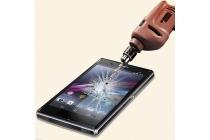 """Фирменное 3D защитное изогнутое стекло с закругленным изогнутым краем которое полностью закрывает экран / дисплей по краям с олеофобным покрытием для Sony Xperia X / X Dual 5.0"""" (F5121 / F5122) чёрное"""