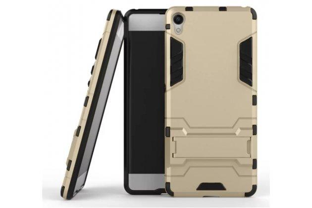 """Противоударный усиленный ударопрочный фирменный чехол-бампер-пенал для Sony Xperia XA / XA Dual 5.0"""" (F3113/ F3112 / F3115 /E6533) золотой с подставкой"""