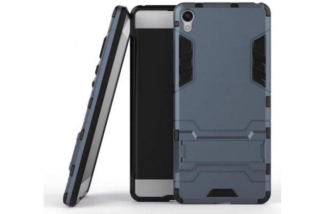 """Противоударный усиленный ударопрочный фирменный чехол-бампер-пенал для Sony Xperia XA / XA Dual 5.0"""" (F3113/ F3112 / F3115 /E6533) черный с подставкой"""