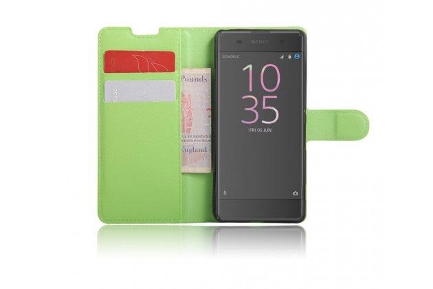 """Фирменный чехол-книжка из качественной импортной кожи с подставкой застёжкой и визитницей для Sony Xperia XA / XA Dual 5.0"""" (F3113/ F3112 / F3115 /E6533) зелёный"""