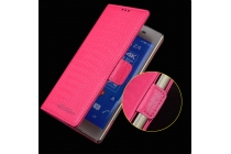 """Фирменный роскошный эксклюзивный чехол с фактурной прошивкой рельефа кожи крокодила и визитницей розовый для Sony Xperia XA / XA Dual 5.0"""" (F3113/ F3112 / F3115 /E6533) . Только в нашем магазине. Количество ограничено"""