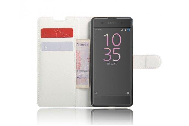 """Фирменный чехол-книжка из качественной импортной кожи с подставкой застёжкой и визитницей для Sony Xperia XA / XA Dual 5.0"""" (F3113/ F3112 / F3115 /E6533) белый"""