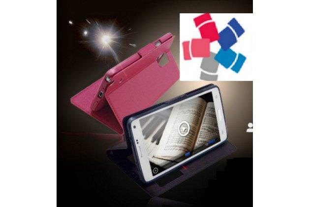 """Фирменный оригинальный чехол-книжка для Sony Xperia XA / XA Dual 5.0"""" (F3113/ F3112 / F3115 /E6533) розовый с окошком для входящих вызовов водоотталкивающий"""