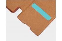 """Фирменный премиальный элитный чехол-книжка из качественной импортной кожи с мульти-подставкой и визитницей для Sony Xperia XA / XA Dual 5.0"""" (F3113/ F3112 / F3115 /E6533) """"Ретро"""" белый"""