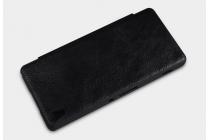 """Фирменный премиальный элитный чехол-книжка из качественной импортной кожи с мульти-подставкой и визитницей для Sony Xperia XA / XA Dual 5.0"""" (F3113/ F3112 / F3115 /E6533) """"Ретро"""" черный"""