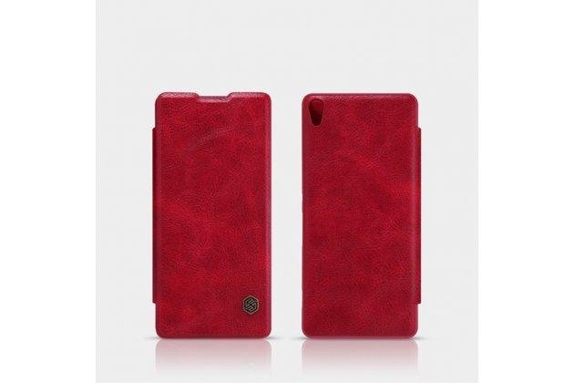"""Фирменный премиальный элитный чехол-книжка из качественной импортной кожи с мульти-подставкой и визитницей для Sony Xperia XA / XA Dual 5.0"""" (F3113/ F3112 / F3115 /E6533) """"Ретро"""" красный"""