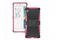 """Противоударный усиленный ударопрочный фирменный чехол-бампер-пенал для Sony Xperia XA / XA Dual 5.0"""" (F3113/ F3112 / F3115 /E6533) розовый"""