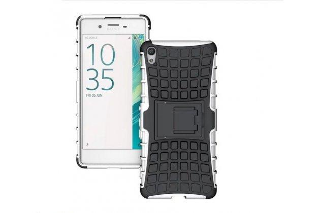 "Противоударный усиленный ударопрочный фирменный чехол-бампер-пенал для Sony Xperia XA / XA Dual 5.0"" (F3113/ F3112 / F3115 /E6533) белый"