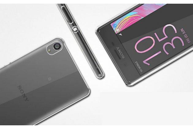 "Фирменная задняя панель-крышка-накладка из тончайшего и прочного пластика для Sony Xperia XA / XA Dual 5.0"" (F3113/ F3112 / F3115 /E6533) прозрачная"