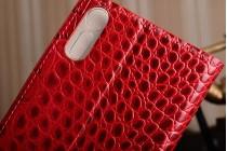 Фирменный роскошный эксклюзивный чехол с фактурной прошивкой рельефа кожи крокодила и визитницей красный для Sony Xperia XZ/XZs/ XZ Dual 5.2 (F8331 / F8332). Только в нашем магазине. Количество ограничено