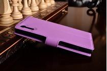 """Фирменный чехол-книжка из качественной импортной кожи с подставкой застёжкой и визитницей для Sony Xperia XZ Dual (F8332) 5.2"""" фиолетовый"""