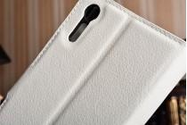 """Фирменный чехол-книжка из качественной импортной кожи с подставкой застёжкой и визитницей для Sony Xperia XZ Dual (F8332) 5.2"""" белый"""