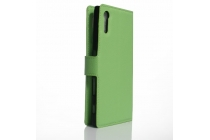 """Фирменный чехол-книжка из качественной импортной кожи с подставкой застёжкой и визитницей для Sony Xperia XZ Dual (F8332) 5.2"""" зеленый"""