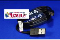 Фирменный оригинальный USB дата-кабель для планшета Sony Xperia XZ/XZs/ XZ Dual 5.2 (F8331 / F8332) + гарантия