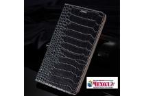 Фирменный роскошный эксклюзивный чехол с фактурной прошивкой рельефа кожи крокодила и визитницей черный для Sony Xperia XZ/ XZs/XZ Dual 5.2 (F8331 / F8332). Только в нашем магазине. Количество ограничено