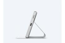 Фирменный оригинальный чехол Style Cover Stand SCSF10 с логотипом для Sony Xperia XZ/XZs/ XZ Dual 5.2 (F8331 / F8332) и активной крышкой белого цвета