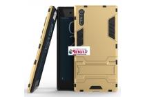 Противоударный усиленный ударопрочный фирменный чехол-бампер-пенал для Sony Xperia XZ/XZs/ XZ Dual 5.2 (F8331 / F8332) золотой