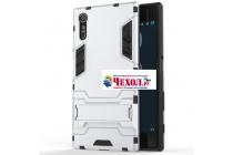Противоударный усиленный ударопрочный фирменный чехол-бампер-пенал для Sony Xperia XZ/XZs/ XZ Dual 5.2 (F8331 / F8332) серебристый