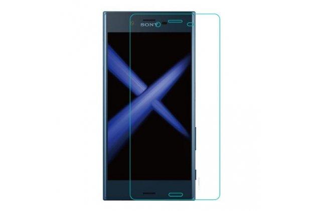 """Фирменное защитное закалённое противоударное стекло премиум-класса из качественного японского материала с олеофобным покрытием для телефона Sony Xperia XZ Dual (F8332) 5.2"""""""